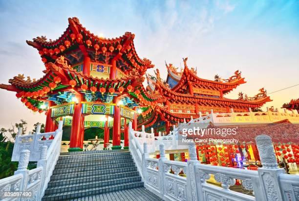 Lanterns at Thean Hou temple during sunset.
