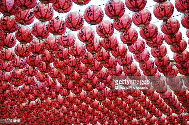 Lanterns for Chinese