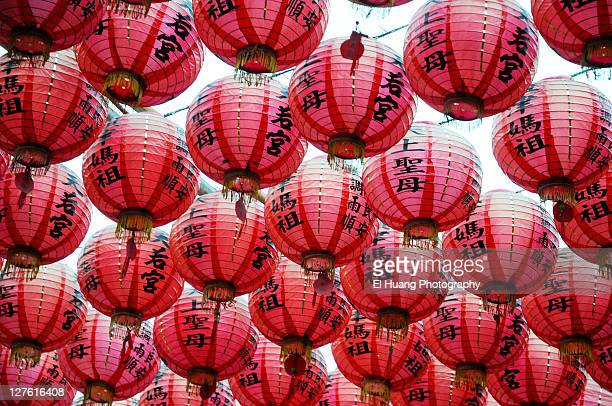 Lanterns for Goddess in Asia