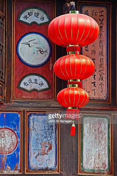 Lanterns, Jianshui, Yunnan, China