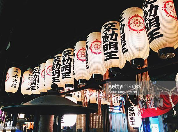 Lanterns Outside Restaurant On Street