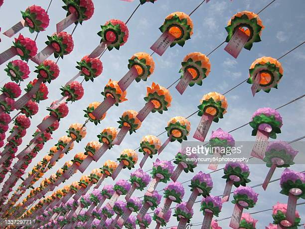 lanterns - 灌仏会 ストックフォトと画像