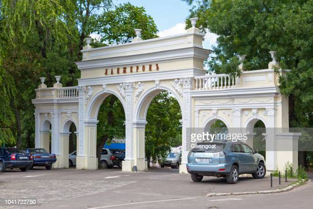 lanzheronivska arch in odessa - gwengoat stock pictures, royalty-free photos & images