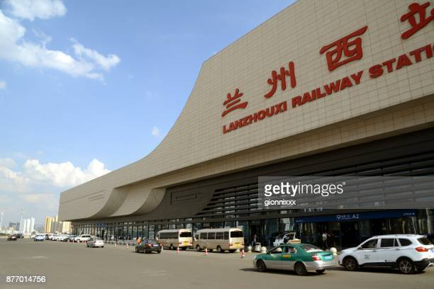 Lanzhou West Railway Station, Gansu, China