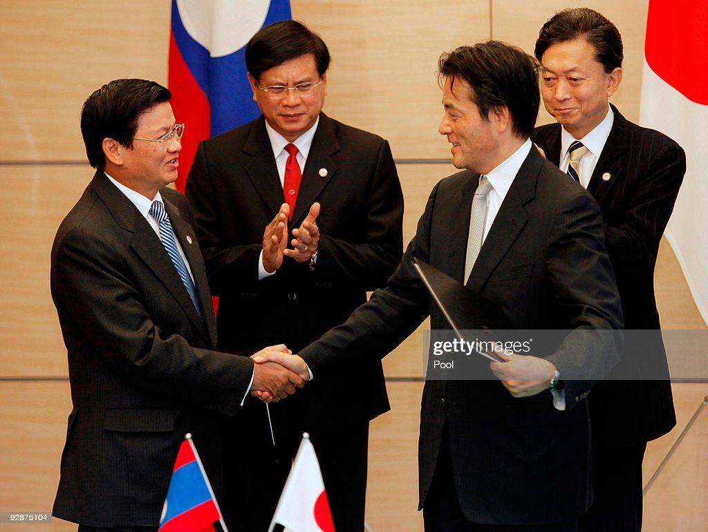 Mekong - Japan Summit Meeting Begins