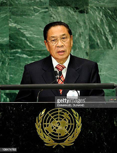 Laotian President Choummaly Sayasone addresses the Millennium Development Goals Summit at the United Nations headquarters in New York on September 20...