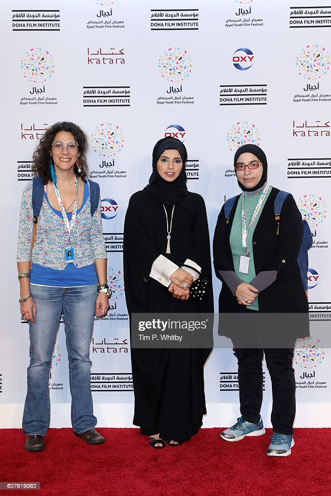 Ajyal Youth Film Festival 2016: Day 2 : News Photo
