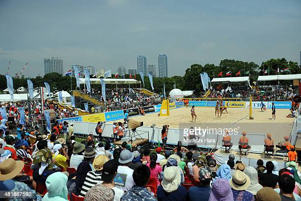 Large audience watch the game during main draw match Takemi Nishibori and Sayaka Mizoe of Japan against Agatha Bednarczuk and Barbara Seixas De...
