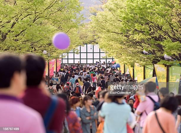 Large crowd visiting Seoul Grand Park