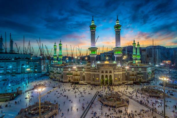 Mecca, Saudi Arabia Mecca, Saudi Arabia