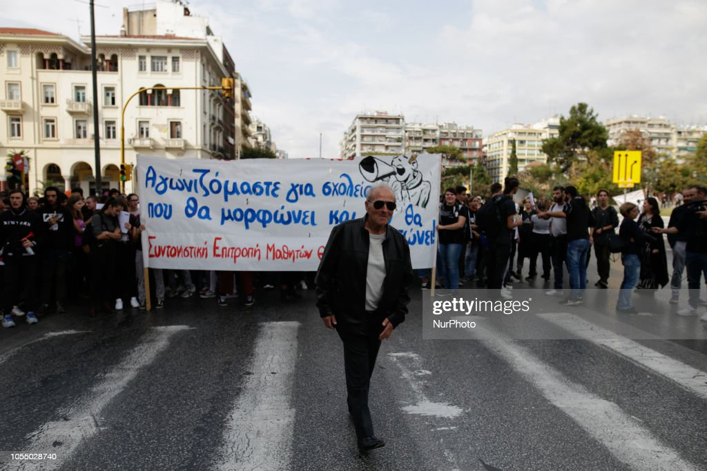A large rally is organized today by the Thessaloniki Dance    News