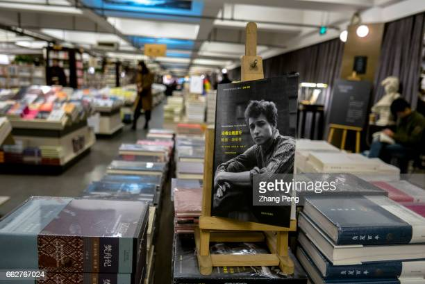 Large volume of social science,history and humanities books are provided in the bookstore. Renovated from an old underground parking lot, with the...