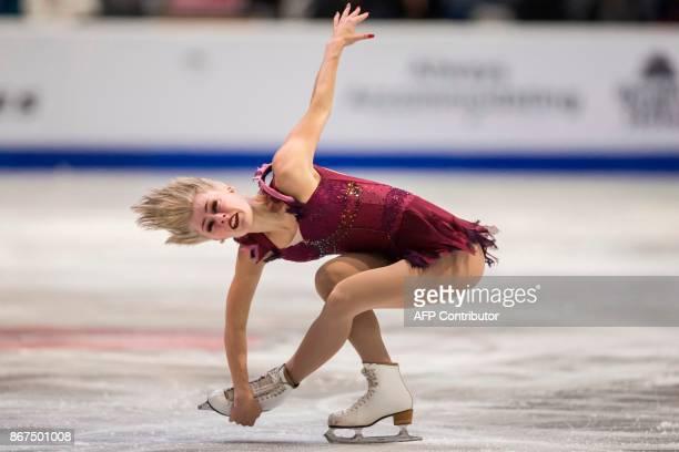Larkyn Austman of Canada performs her free program at the 2017 Skate Canada International ISU Grand Prix event in Regina, Saskatchewan, Canada, on...