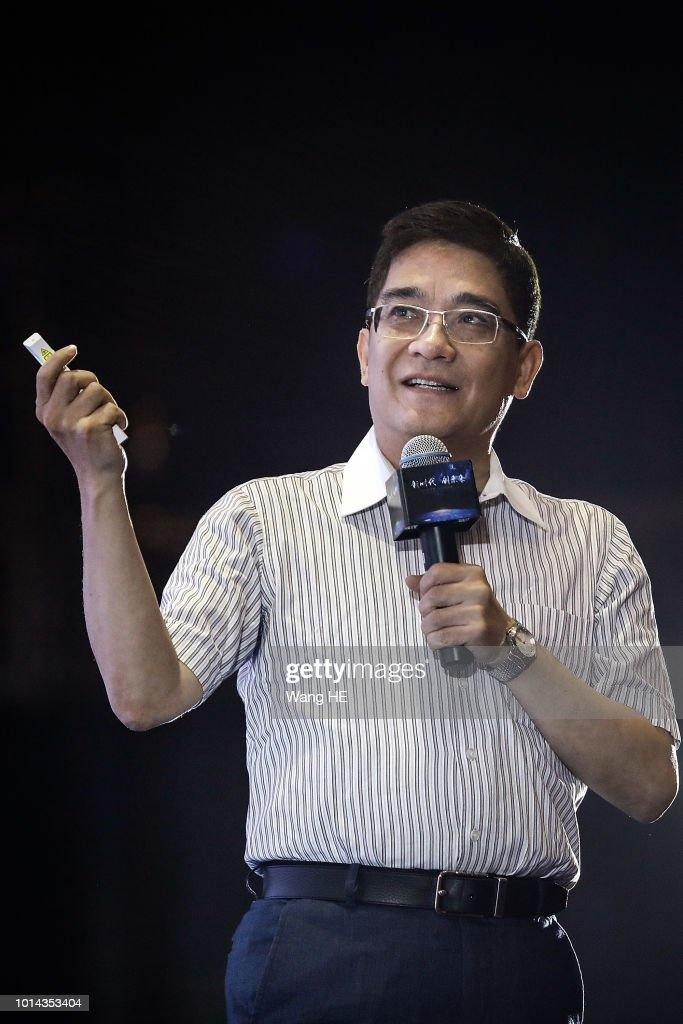 Larry H.P. Lang, a famous economist in China gives a speech on the stage during New Retail Innovation Development Summit 2018 on August 10,2018 in Wuhan, DongXihu district.Hubei province.China.