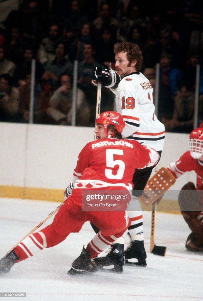 1979 Challenge Cup - Soviet Union National Hockey Team v NHL All Stars : ニュース写真