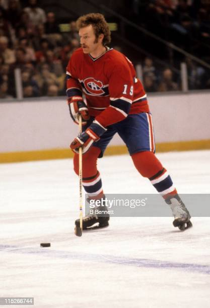 Larry Robinson of the Montreal Canadiens skates with the puck during an NHL game in March 1979