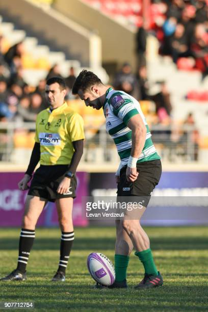 Lasha Malaguradze of Krasny Yar during the European Rugby Challenge Cup match between Krasny Yar and London Irish at Avchala Stadium on January 20...