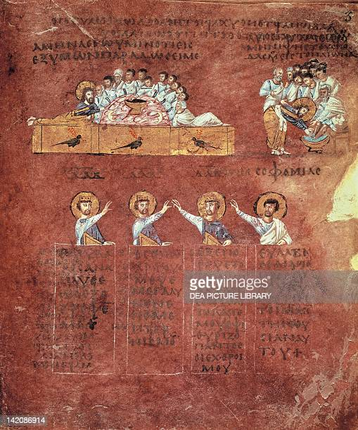 Last supper and the washing of feet miniature from the Gospels called Rossanensis byzantine manuscript 6th Century