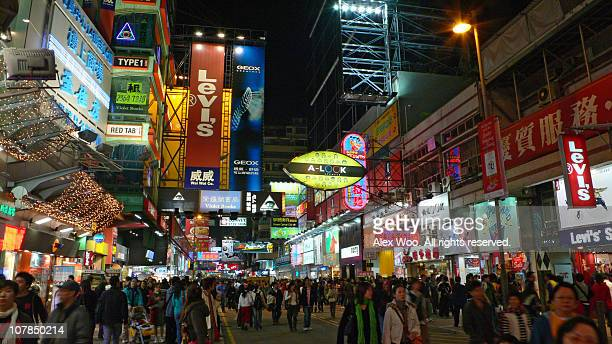late night @ mong kok - kowloon peninsula stock pictures, royalty-free photos & images