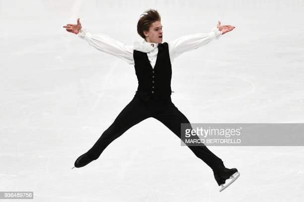 Latvia's Deniss Vasiljevs performs during the men's short program at the World Figure Skating Championships on March 22 2018 in Milan / AFP PHOTO /...