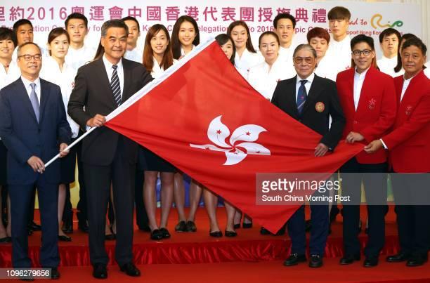 Lau Kong-wah; Leung Chun-ying; Timothy Fok Tsun-ting; Kenneth Fok Kai-kong; and Ronnie Wong Man-chiu attend the Flag presentation to the Hong Kong...