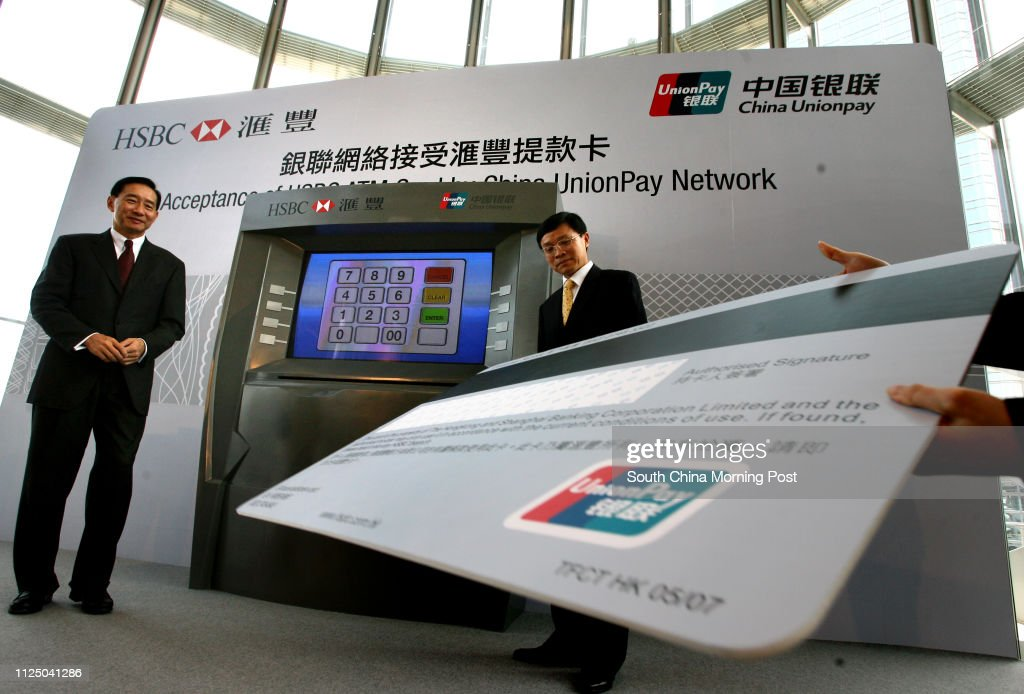 Launch ceremony of the new HSBC ATM card, which can now