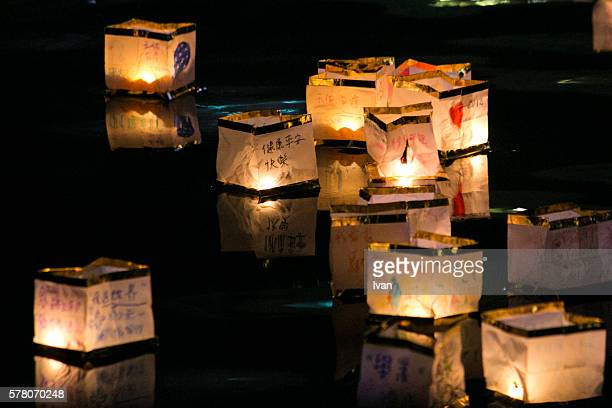 Launching of the Water Lanterns in The Chungyuan Festival, Ghost Month in Taiwan (Asian Ghost Month, Halloween)