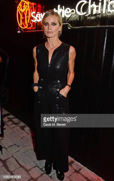 Laura Bailey attends the Big Up Uganda fundraising gala for Save The Children hosted by Adwoa Aboah Felix Cooper at Wild By Tart Ecclestone Yards on...