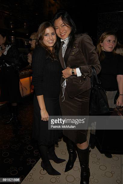Laura Katzenberg and SunHee Grinnell attend The Lauder Family Holiday Cocktail Reception at Nobu Restaurant 57th Street on December 14 2005 in New...
