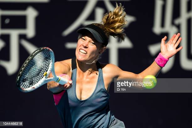Laura Siegemund of Germany returns a shot against Anett Kontaveit of Estonia during her Women's Singles Second Round match of the 2018 China Open at...