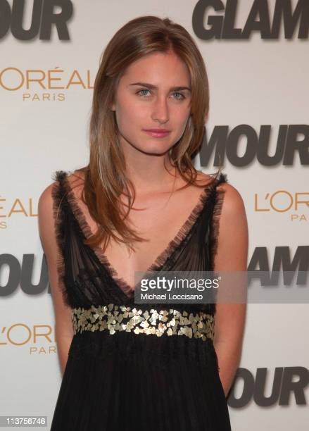 Lauren Bush during Glamour Magazine Salutes The 2005 Women of the Year Arrivals at Avery Fisher Hall in New York City New York United States