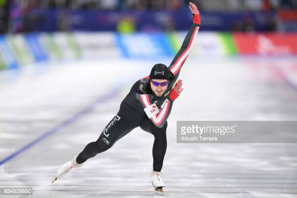Laurent Dubreuil of Canada competes in the men 500m during the ISU World Single Distances Speed Skating Championships Gangneung Test Event For...