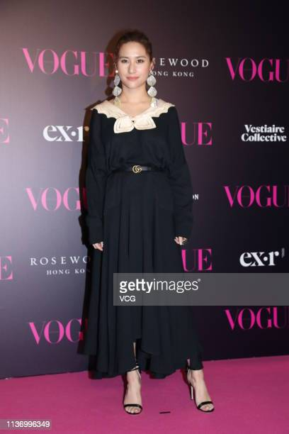 Laurinda Ho Chiulin daughter of SJM Holdings founder Stanley Ho attends Vogue celebration party at Rosewood Hong Kong on March 19 2019 in Hong Kong...