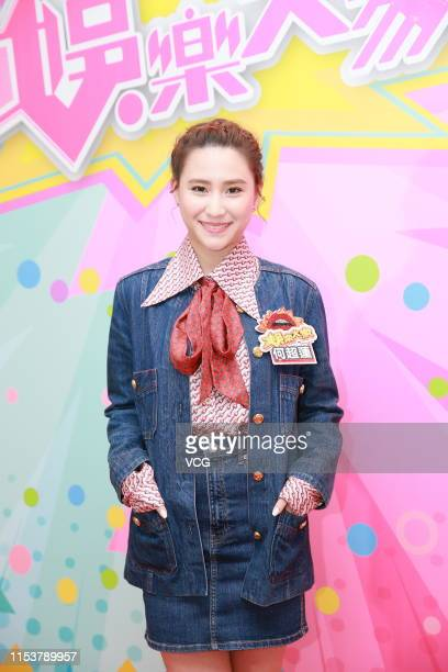 Laurinda Ho Chiulin daughter of SJM Holdings founder Stanley Ho attends the shooting of a TVB's variety show on June 4 2019 in Hong Kong China