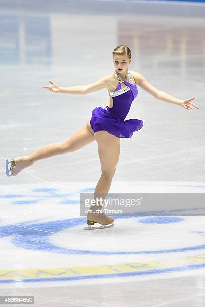 Laurine Lecavelier of France compete in the Ladie's Short Program during the day one of the ISU World Team Trophy at Yoyogi National Gymnasium on...