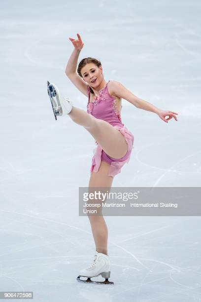 Laurine Lecavelier of France competes in the Ladies Short Program during day two of the European Figure Skating Championships at Megasport Arena on...