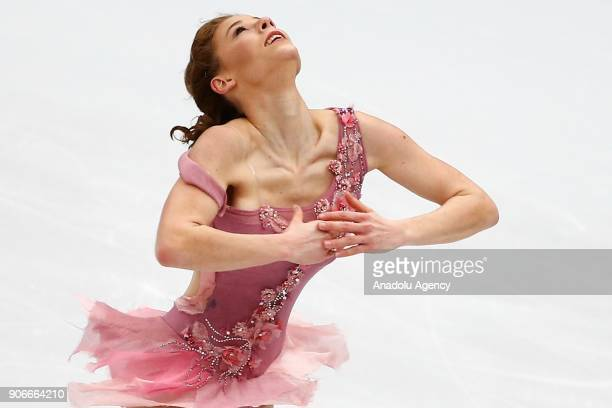 Laurine Lecavelier of France performs during Ladies Short Program of the ISU European Figure Skating Championships 2018 at the Megasport Arena in...