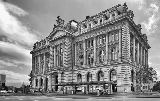 Lausanne, Banque Cantonale Vaudoise