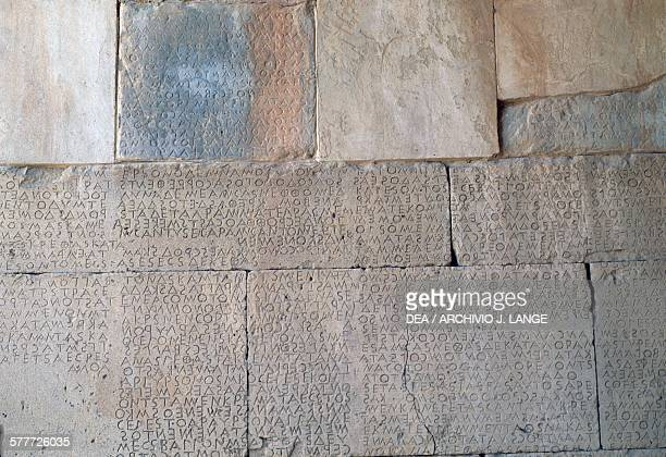 Law code of Gortyn Doric inscriptions on stone slabs Gortyn Crete Greece Greek civilisation 5th century BC