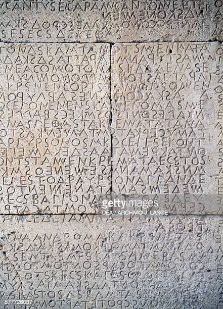 Law code of Gortyn Doric inscriptions on stone slabs Gortyn Crete Greece Greek civilisation 5th century BC Detail