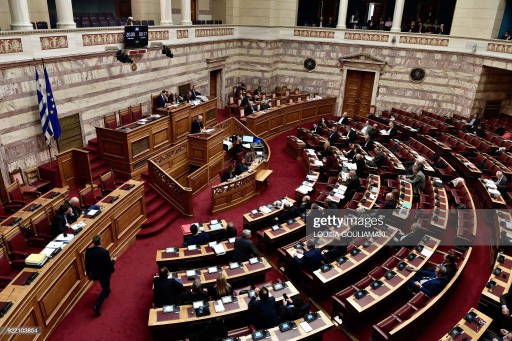 GREECE-POLITICS-PARLIAMENT-INVESTIGATION-NOVARTIS : News Photo