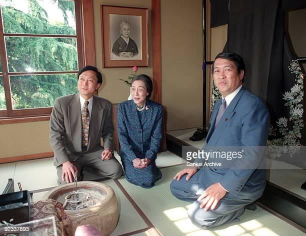 Lawmakers Yukio Hatoyama and Kunio Hatoyama and their mother Yasuko are seen at renovated Hatoyama Kaikan on May 14 1996 in Tokyo Japan