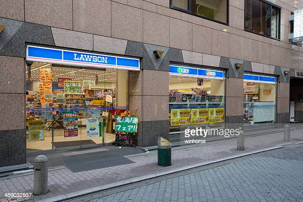 ローソン日本のコンビニ