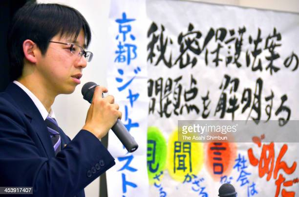 A lawyer speaks during a meeting of the protesters against the State Secrets Protection Bil after the ruling Liberal Democratic Party and its junior...