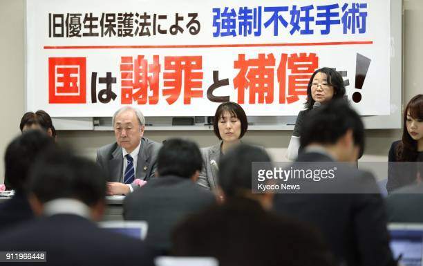 Lawyers and other representatives of a woman seeking damages from the Japanese government over her forced sterilization under a nowdefunct eugenic...