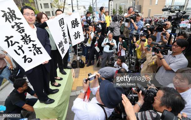Lawyers for plaintiffs suing the state and Tokyo Electric Power Company Holdings Inc., the operator of the crippled Fukushima nuclear plant, over the...