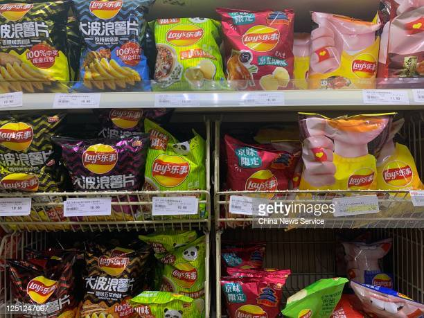 Lay's crispy chips of PepsiCo are displayed for sale at a supermarket on June 22, 2020 in Beijing, China.
