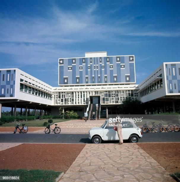Le campus de l'université de Dakar Sénégal