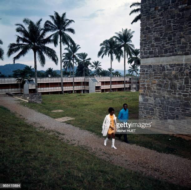 Le campus de l'université de Yaoundé, Cameroun.
