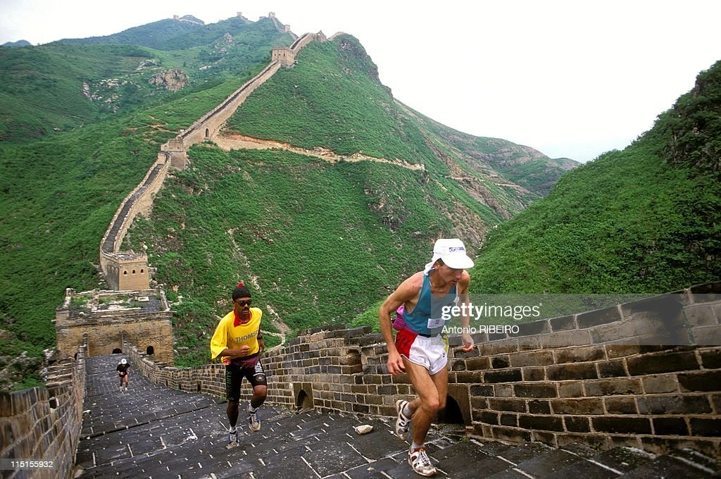 """Le Defi De La Muraille De Chine"" Race In China In August, 1993. : News Photo"